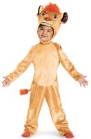 Kion Classic Toddler Costume
