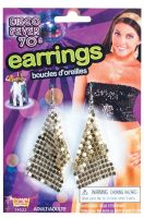 Disco Drop Earrings (Gold)