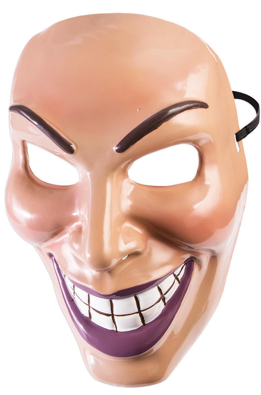 большинстве картинки маски с улыбкой статье собрала