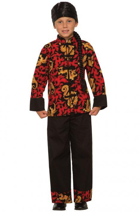 70e03477d0 Dragon Prince Child Costume (Small) - PureCostumes.com