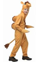 Camel Child Costume (7-10)